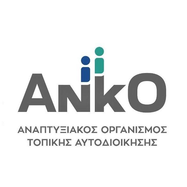 ANKO_LOGO_A
